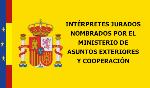 Traducciones juradas oficiales